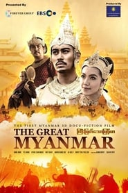 The Great Myanmar streaming sur filmcomplet