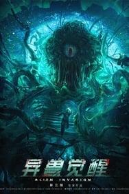 Film Alien Invasion streaming