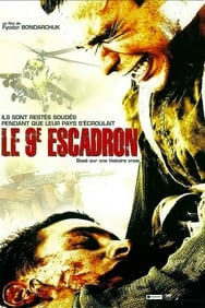 film Le 9ème escadron streaming