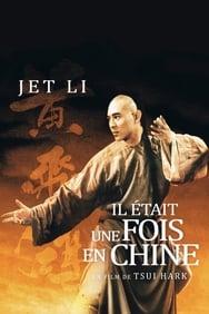 film Il était une fois en Chine streaming