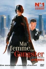 Film Ma femme est un gangster streaming