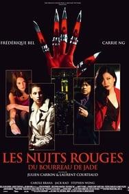film Les nuits rouges du bourreau de jade streaming