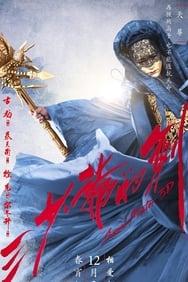 Sword Master streaming