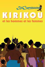 Kirikou et les hommes et les femmes streaming