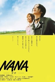 Nana streaming