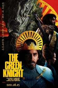 film The Green Knight streaming