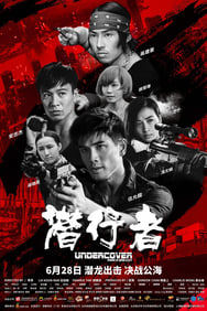 film Undercover Punch and Gun streaming