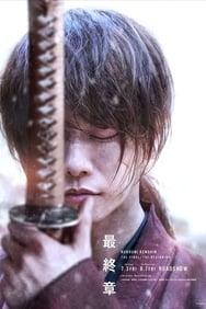 film Rurôni Kenshin Sai shûshô Le commencement streaming