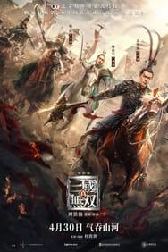 Film Dynasty Warriors streaming