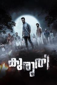 film Kuruthi streaming