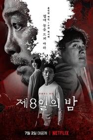 Film La 8e Nuit streaming