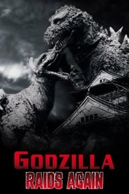 le retour de godzilla streaming