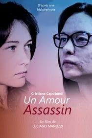 Un amour assassin streaming