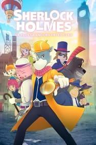 film Sherlock Holmes: Le plus grand des détectives streaming