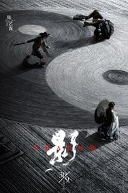 film Shadow streaming