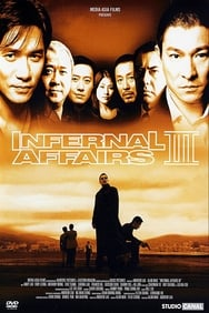 Infernal affairs 3 streaming complet