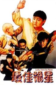 film Le Flic de Hong Kong 3 streaming
