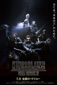 Kingsglaive: Final Fantasy XV streaming