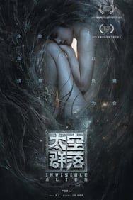 film Invisible Alien streaming