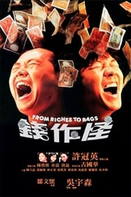 Film From Riches to Rags streaming