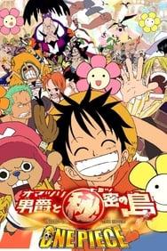 One Piece, film 6 : Le Baron Omatsuri et l'île secrète streaming