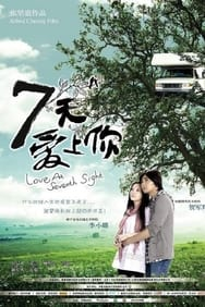 Film Love at Seventh Sight streaming