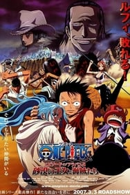 One Piece, film 8, Épisode d'Alabasta streaming complet