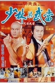 Shaolin contre Wu Tong streaming