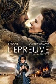 film L'Epreuve streaming