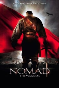 Nomad streaming