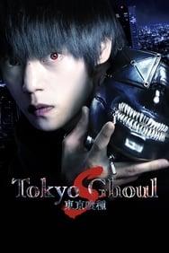 Tokyo Ghoul: 'S' streaming