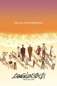 Evangelion: 3.0+1.0 streaming