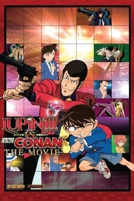 Detective Conan - Lupin III vs Détective Conan, le film streaming