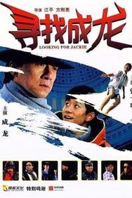 Film Kung fu master en streaming vf complet