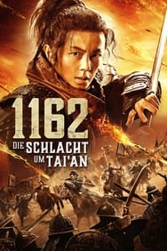 film Fighting For The Motherland 1162 streaming