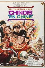 Les Tribulations d'un Chinois en Chine streaming
