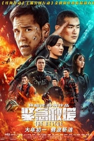 Film The Rescue streaming