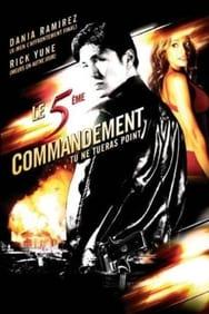 Le 5ème commandement streaming