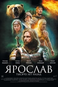 film Prince Yaroslav streaming