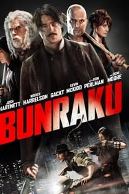 Film Bunraku streaming