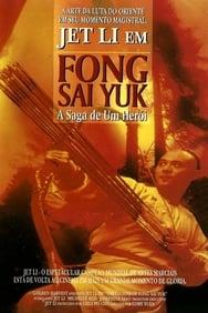 Film La Légende de Fong Sai-Yuk streaming
