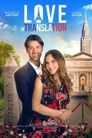 film Le langage de l'amour streaming