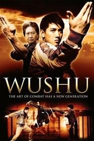 Wushu streaming