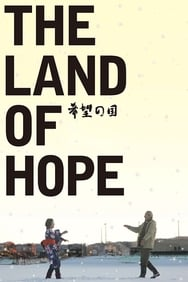 The Land of hope streaming