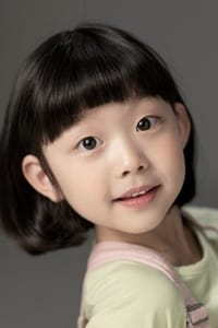 Park Ye-rin