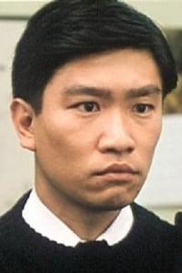 Alan Ng Siu-Hung