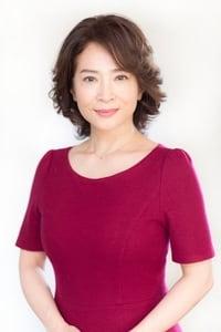 Yoshiko Nakada
