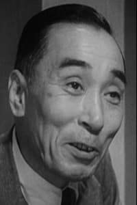 Minosuke Yamada