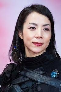 Hiroko Yashiki