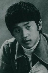 Wong Yu